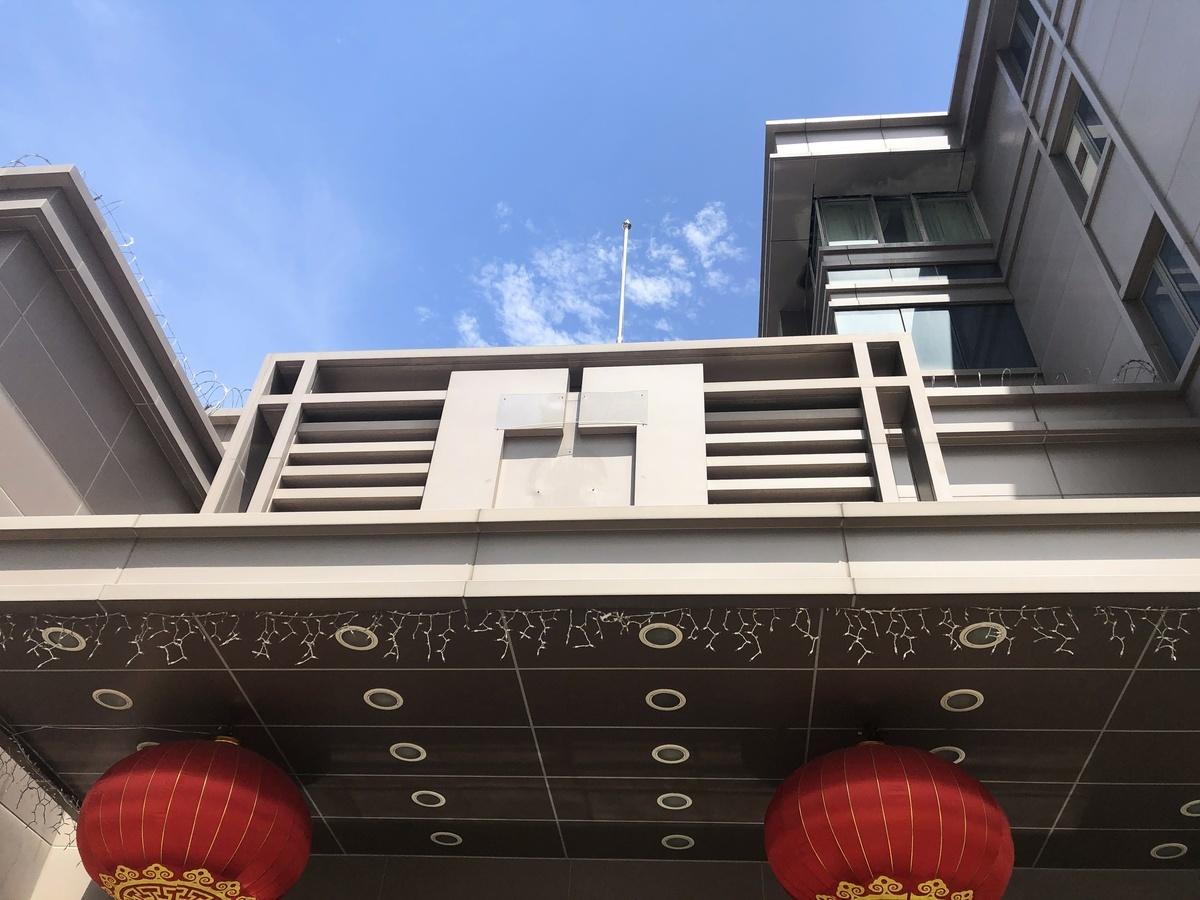 7月24日下午4點,中共駐侯斯頓總領事館正式關閉,血旗和國徽都被摘下,正門上的門牌也被拿下。(鐘心萍/大紀元)