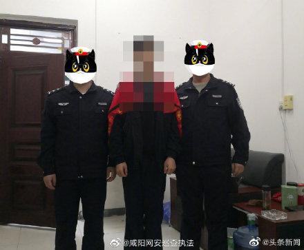 咸陽15歲網民(中)涉「侮辱元帥」被抓。(網絡圖)