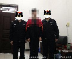 文字獄不斷 15歲少年涉「侮辱元帥」被抓
