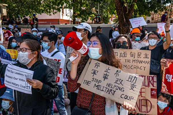 2月11日,在中共駐緬甸大使館外抗議的人群。(Hkun Lat/Getty Images)