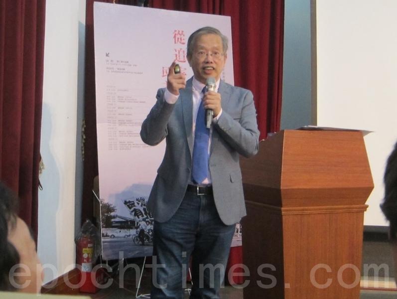 台灣財經刑法研究學會理事長陳志龍。(鍾元/大紀元)