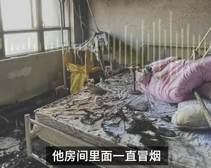 廣州天河廣場一名蛋殼公寓租客將租住的房子用火點著後,從18高層跳樓去世。(影片截圖)