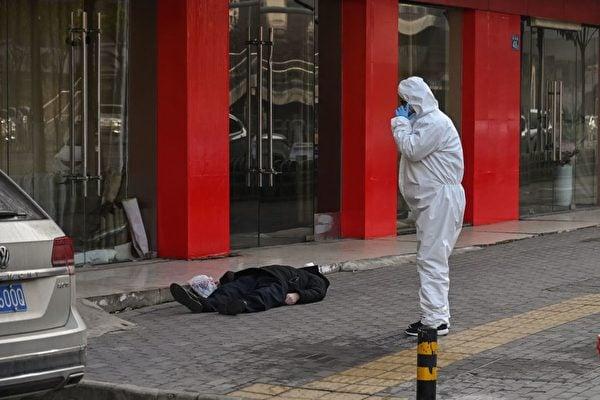 1月30日,一名戴口罩的老年男子在武漢一家醫院附近的街道上突然倒地身亡。圖片與本文無關。(HECTOR RETAMAL/AFP via Getty Images)