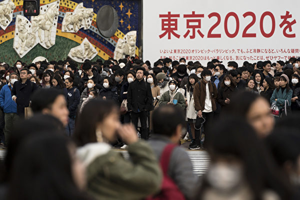 截至2020年2月2日,日本中共肺炎確診病例達到20例。(Tomohiro Ohsumi/Getty Images)