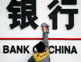 中國金融市場問題百出 不穩現象越加明顯