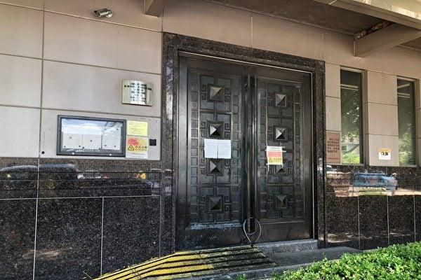 揭秘:駐美中領館幫中共軍方人員掩蓋身份