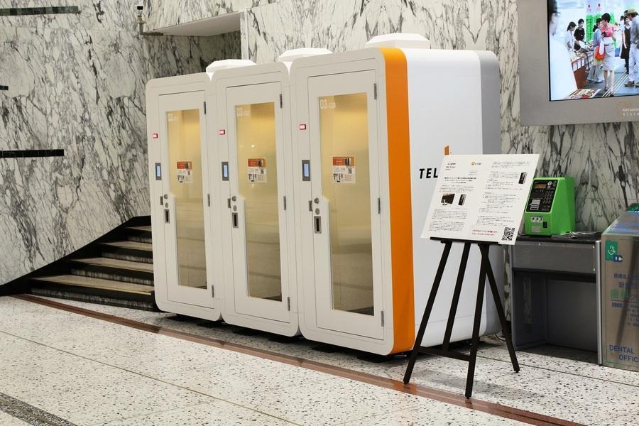 日本興起「電話亭」辦公室 Telecube遍布全國