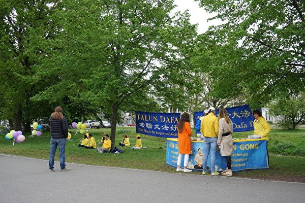 2021年5月13日,德國巴伐利亞州弗蘭肯地區的部份法輪功學員在紐倫堡市沃德湖畔舉行集會,恭祝法輪大法師父七十華誕,及慶祝第22屆世界法輪大法日。(大紀元)