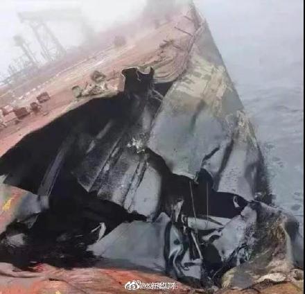 2021年4月27日,青島海域兩艘外籍貨輪相撞,造成數百噸油洩漏。(微博截圖)