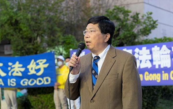 洛杉磯法輪大法修煉團體發言人、加州大學洛杉磯分校(UCLA)教授吳英年。(季媛/大紀元)