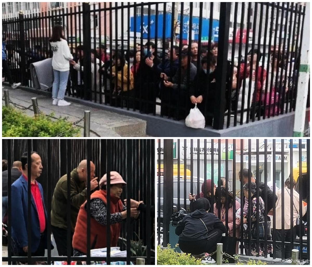 這是監獄還是學校?中秋佳節,被封閉中的吉林師大學生只能隔著柵欄同家長見面。(受訪者人提供)