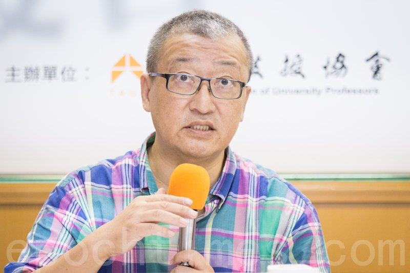 台灣大學經濟系教授林向愷。資料圖(陳柏州/大紀元)
