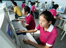 消息:中共將開始打擊課外輔導行業