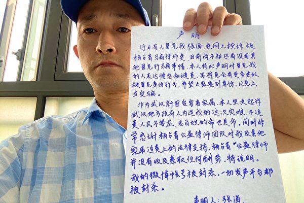 2020年8月30日,武漢中共病毒受害者家屬張海的資料照。(受訪人提供)