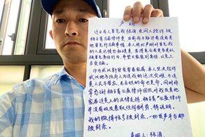 武漢市民告政府違法 張海指市長是殺人犯