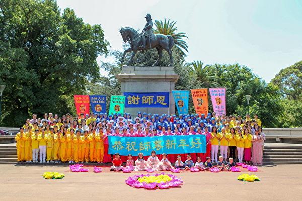 2020年1月26日,墨爾本部分法輪功學員在國慶日大遊行後,向法輪功創始人李洪志大師拜年。(陳明/大紀元)