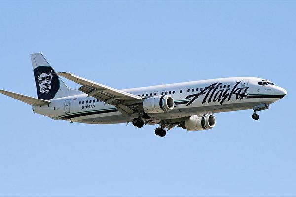 阿拉斯加航空進行「森林動力」客機首航