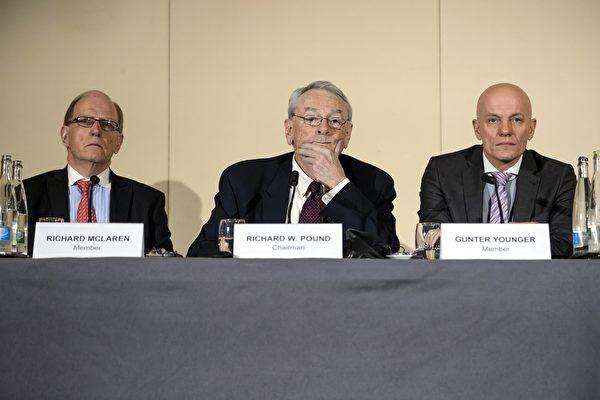 周五(12月9日),世界反興奮劑機構(WADA)在倫敦發佈了《邁凱倫報告》最終版,披露出令世界震驚的禁藥醜聞。居中者為 邁凱倫教授。(FABRICE COFFRINI/AFP/Getty Images)
