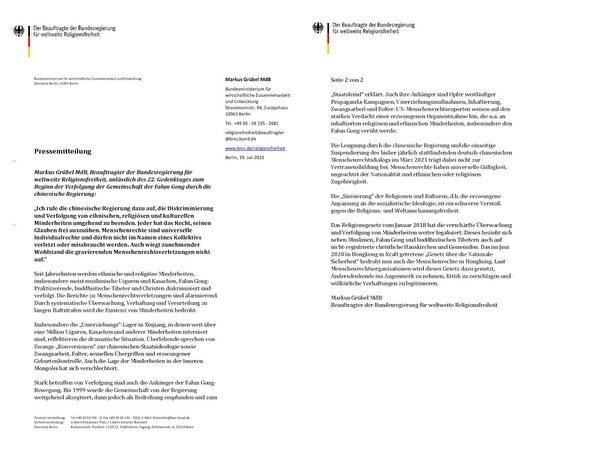 德國政府促進全球宗教自由專員、國會議員格魯伯(Markus Grubel, MdB, CDU)以政府名義發布了新聞公告。(明慧網)