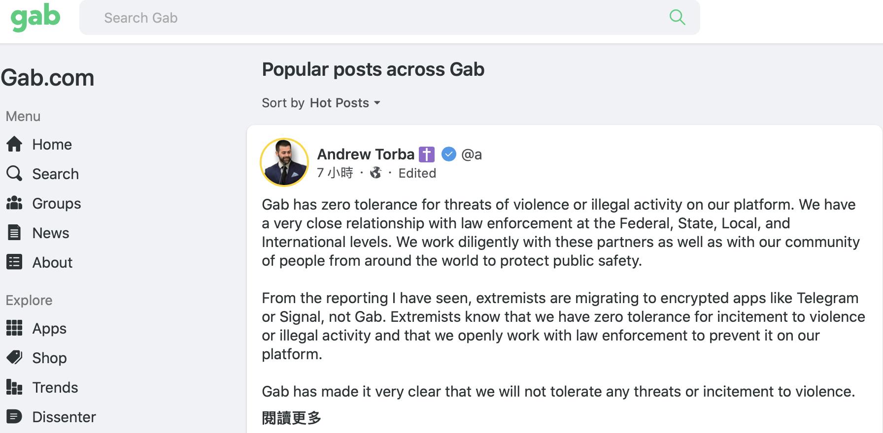 Gab反對非法內容和煽動暴力,但允許除色情內容外的所有合法言論。(Gab網站截圖)