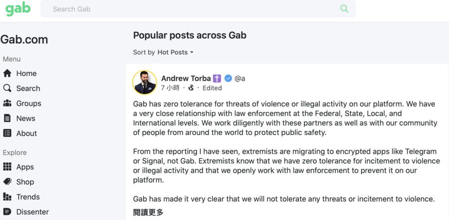 特朗普推特被封后轉移 Gab流量激增700%