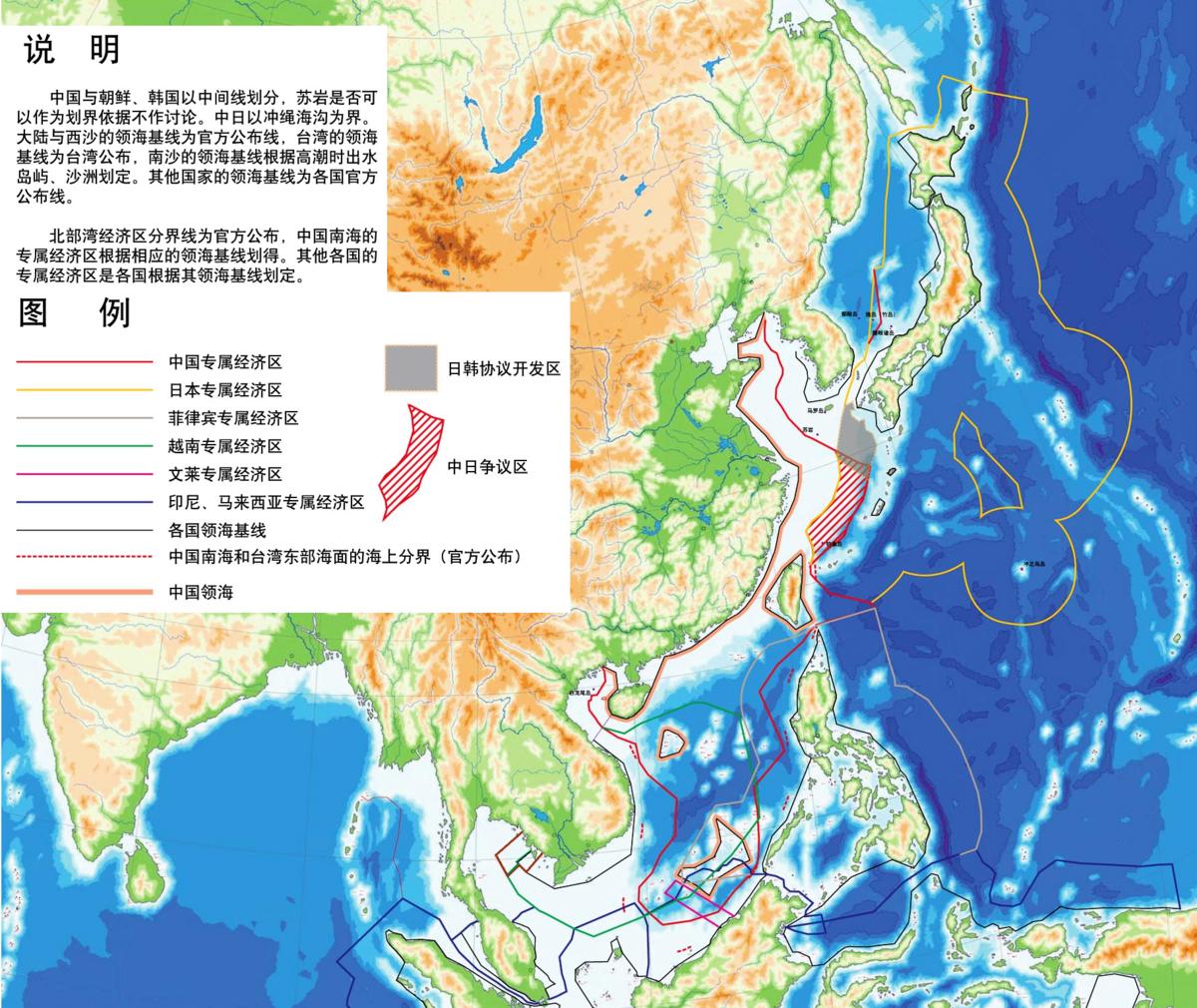 「南海爭議」指的是中國、越南、菲律賓、馬來西亞、台灣等國,針對位於南海的東沙、西沙、中沙及南沙群島所重疊的12海里領海、200海里專屬經濟區的主權聲索紛爭。(維基百科)