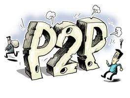 P2P爆雷 戳破中共「剛性兌付」騙局