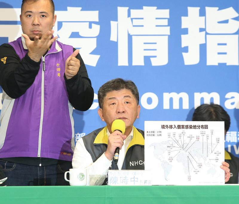 台灣抗疫有成效 外媒籲西方借鏡