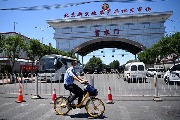 圖為6月14日北京新發地批發市場已被關閉。(AFP/Getty Images)