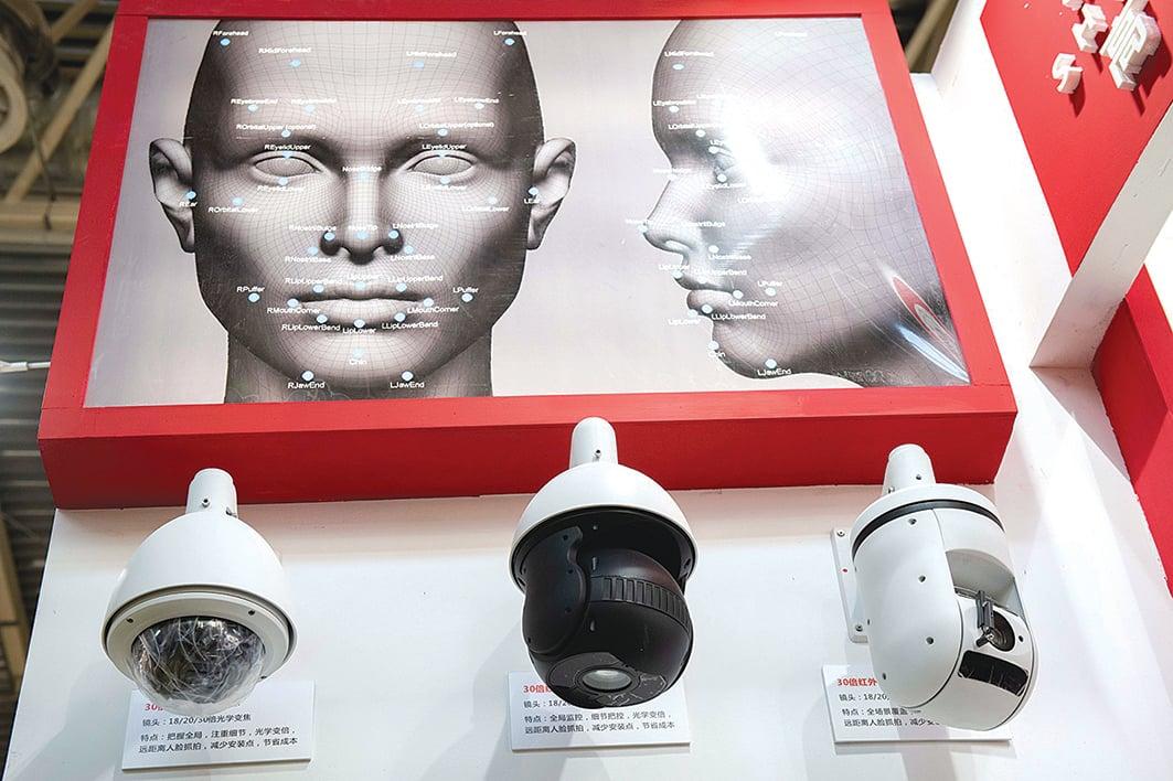一名研究人員發現,一個包括數千名兒童信息的中國人臉識別數據庫存儲在互聯網上,卻沒有任何保護措施。圖為人臉識別技術示意圖。(AFP)