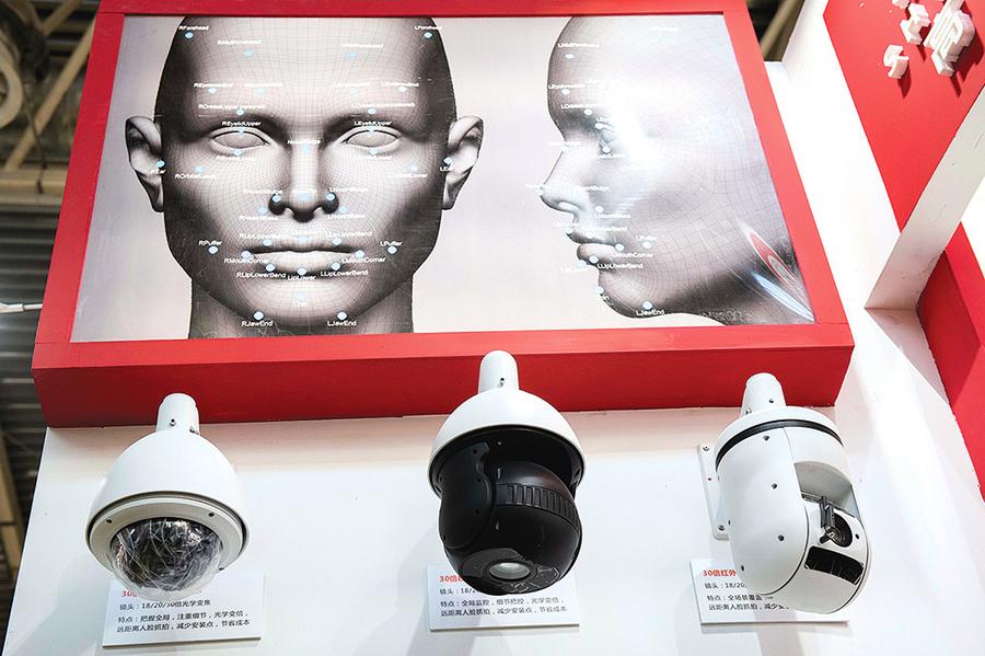 澳公司發現中共國企軟件含維族人臉部識別