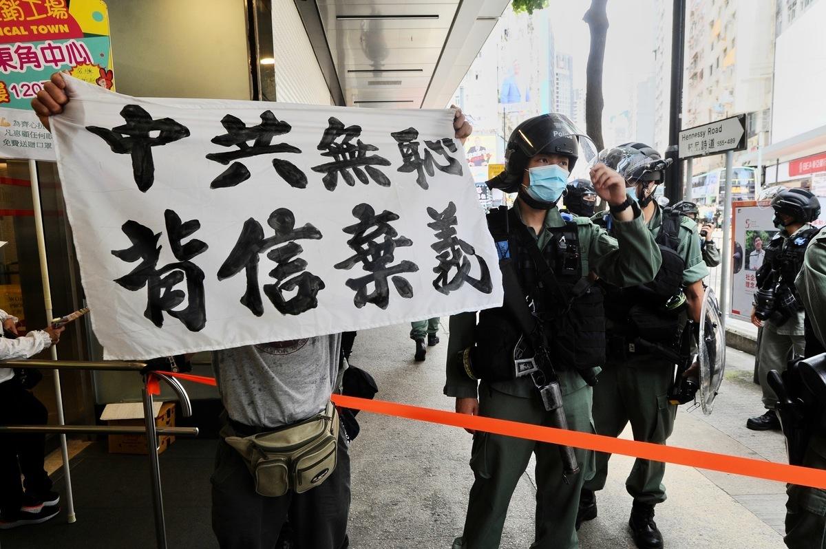 圖為香港市民7月1日上街反對「港版國安法」,怒斥中共無恥、背信棄義。(宋碧龍/大紀元)