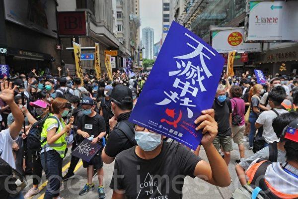 2020年5月24日,香港民眾舉行反國安法遊行。(宋碧龍/大紀元)