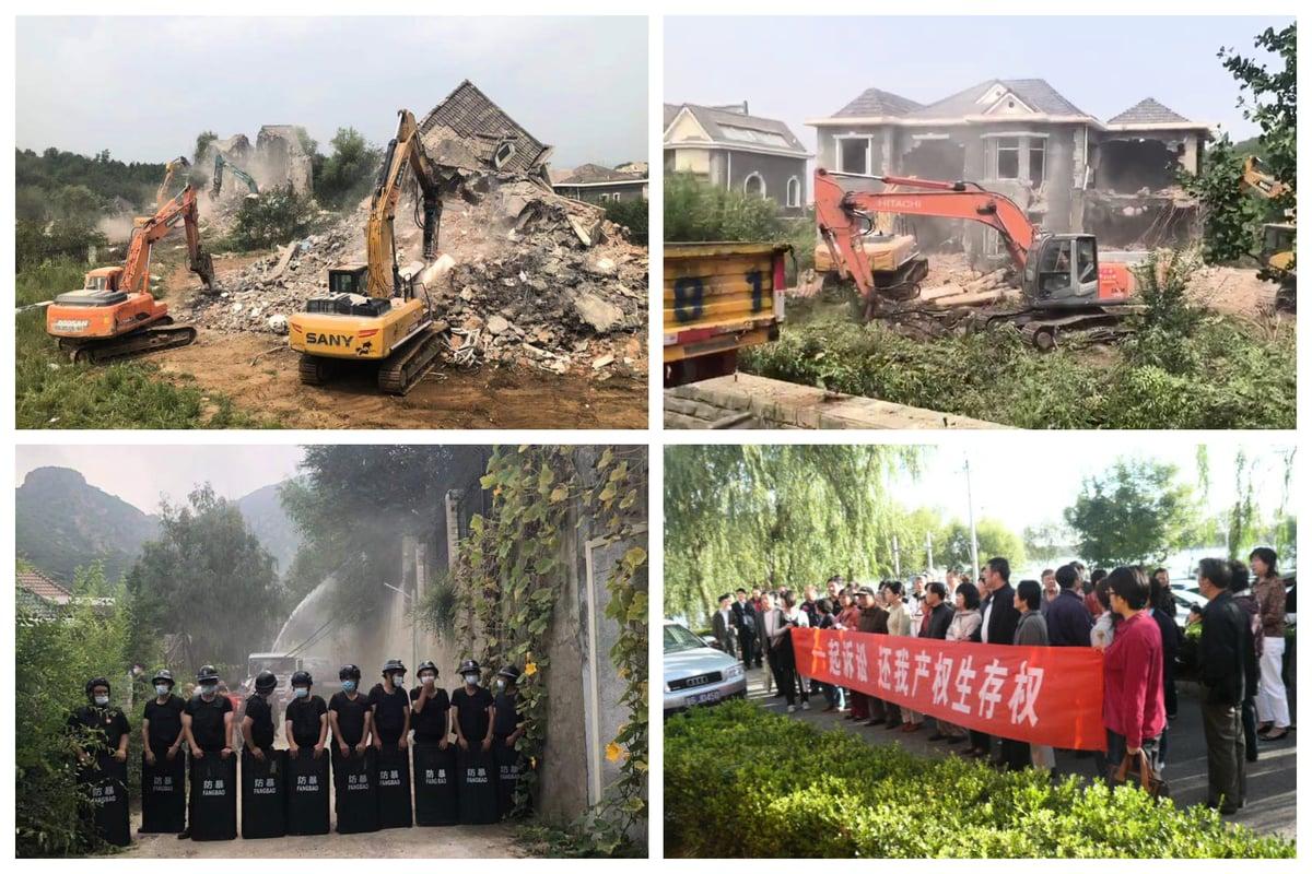 2021年8月16日,北京八達嶺鎮政府出動防暴警察將八達嶺山莊的多幢別墅以「違法建築」的理由強拆。(知情人提供)