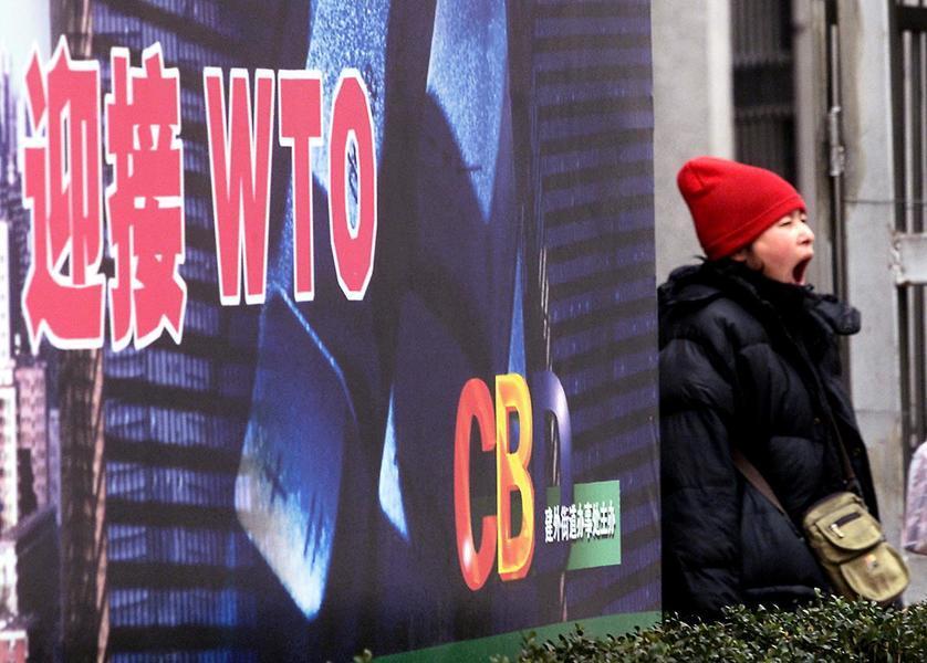內幕:中共以滲透和造假騙取美最惠國待遇