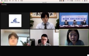 南韓議員:蘋果日報停刊 中共禁港人發聲