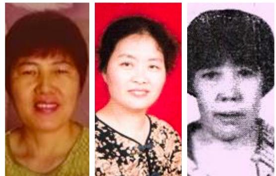 法輪功學員張清華(61歲)、雍方(63歲)、劉素環(69歲)仍被關押在遼寧女子監獄遭受折磨。(大紀元合成圖)