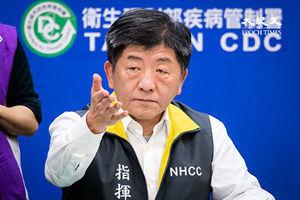 中共國台辦稱願捐疫苗 陳時中:我們不敢用