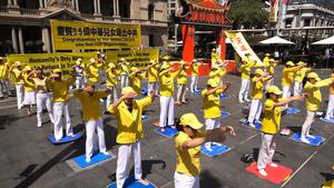 悉尼集會慶3.5億人退出中共 各界聲援