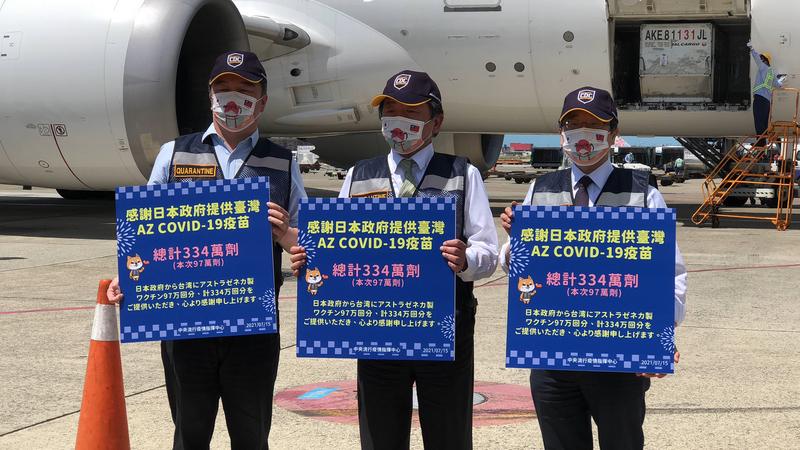 三批疫苗抵台 台灣疫苗總量近900萬劑