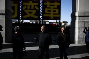 世銀籲國企改革 中共阻攔報告發表引質疑
