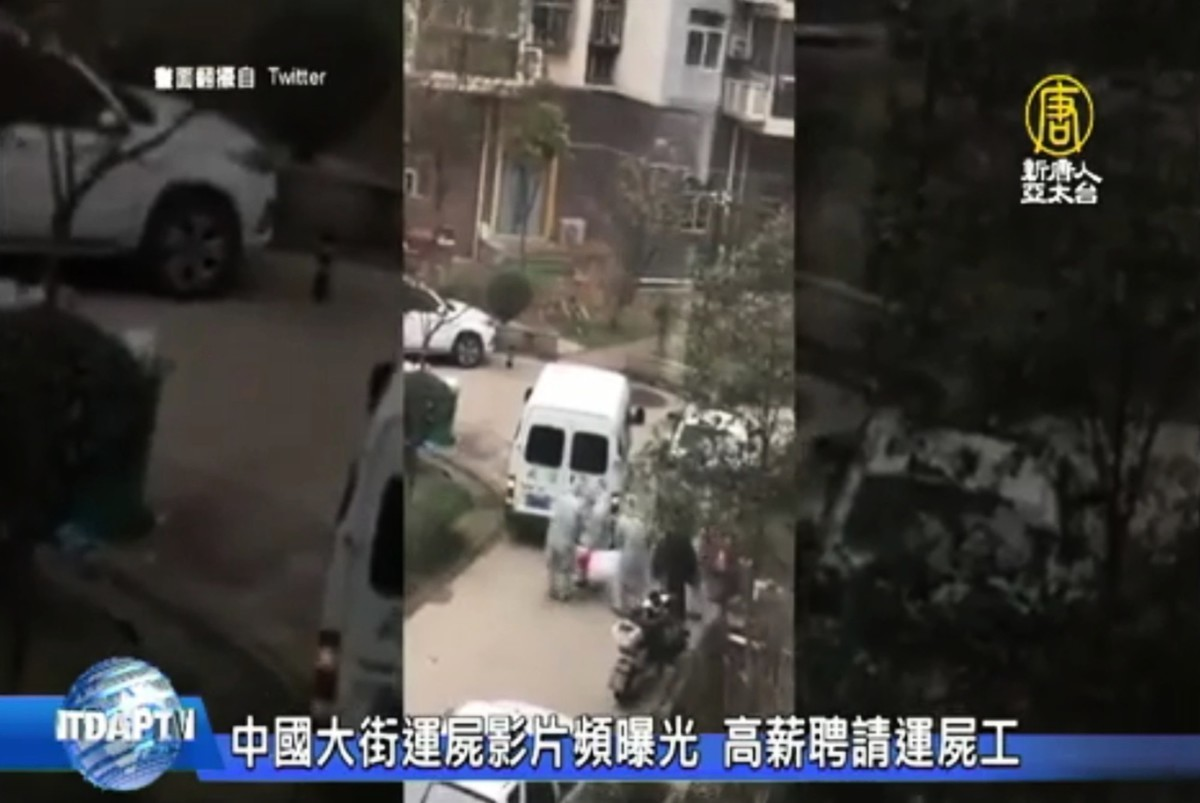 網上紛紛傳出,中國救護車在大街上運屍的畫面。(影片截圖)