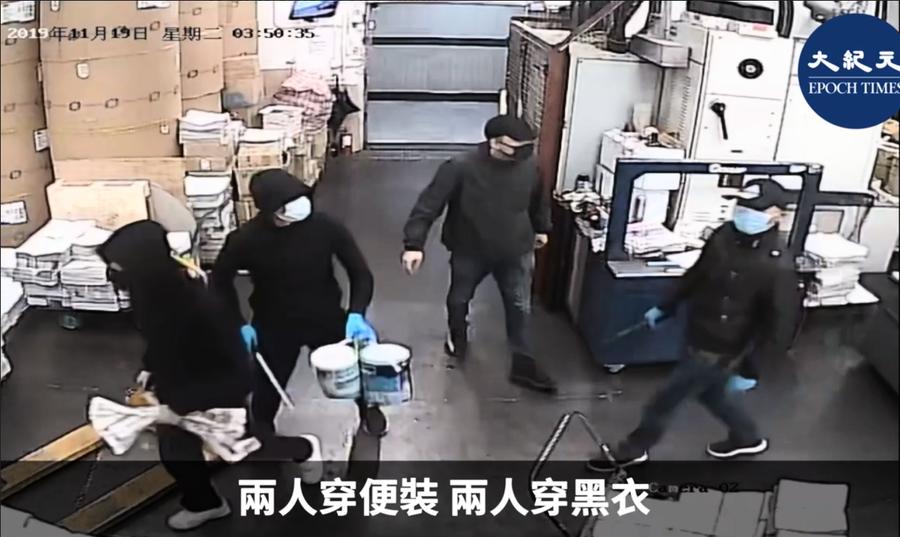 香港大紀元遭襲 無國界記者籲港府制止暴力