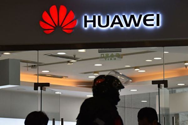 華為手機一季度海外出貨量跌35%