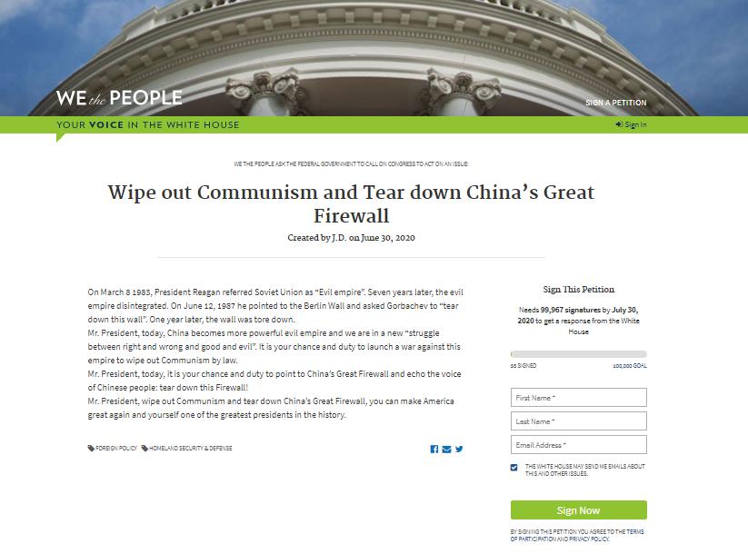 華人北京時間2020年7月1日在白宮請願網站發起「消滅共產主義 摧毀中國防火牆」的請願。(白宮請願網站截圖)