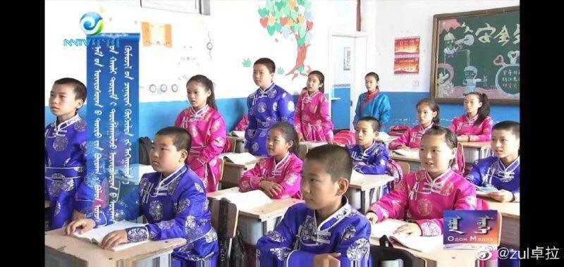 蒙古人揭當局用漢族學生冒充蒙古族學生上課來宣傳造假。(知情人提供)
