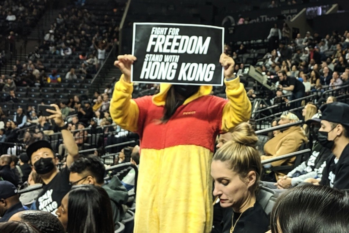 在中國大陸「小熊維尼」也是被禁止內容。(黃小堂/大紀元)
