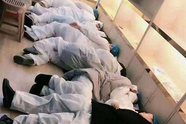 武漢一線醫護人員躺在醫院的地板上睡覺。(影片截圖)