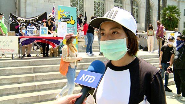 泰國民主協會 (ATD)成員Pongkwan Sawasdipakdi參與「奶茶聯盟」(Milk Tea Alliance)為反抗極權 、抵抗暴政發聲。(新唐人電視台提供)
