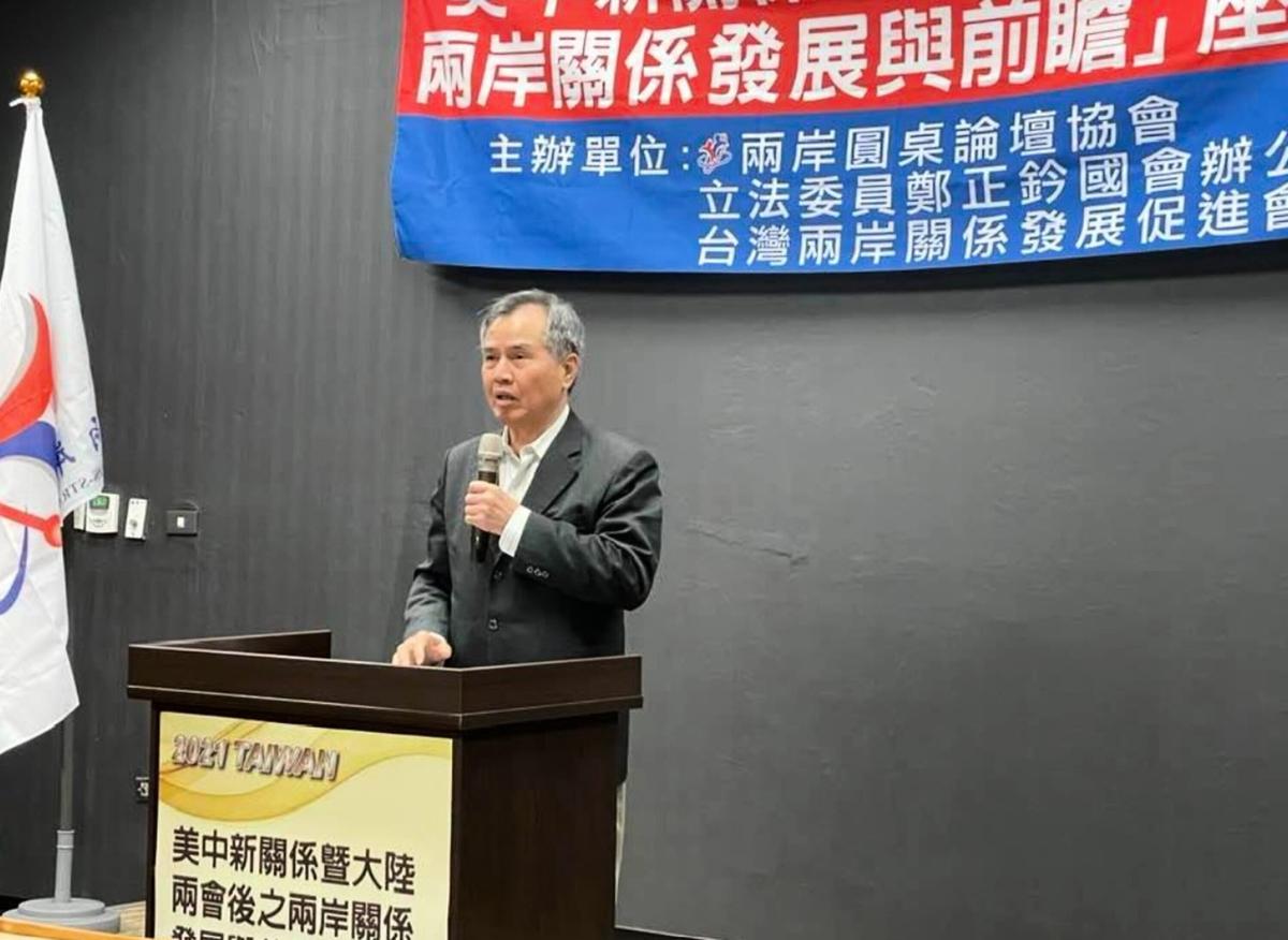 東華大學榮譽教授高長認為,美中兩國或在經貿領域可能做出調整的共識。。(中央社)